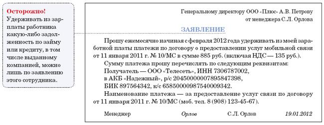 Расчетная карта mastercard стоимость Новоуральск